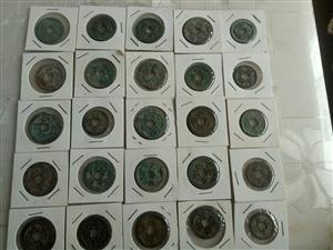 80枚宋代古币,十枚铜板,保真通走400出售,13519478107