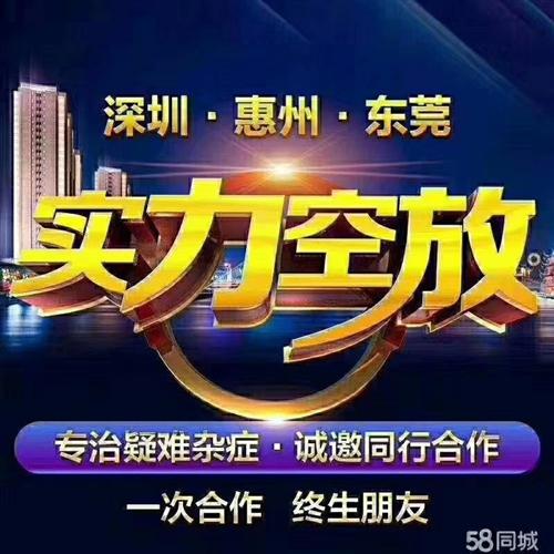台湾市私借空放,押車押證,裝G,個人貸,做生意,有擋口有實體店,面門,上班有固定住所,本地人都可以