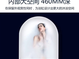 獨立式浴缸歐式亞克力,1500處理,一年前買的,三千多買的,全新沒用過,現在賣房,便宜處理