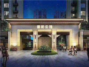 阳光・恩阳公馆3室 2厅 2卫39万元学区房小面积