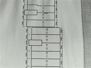 西子城1室 1厅 1卫56万元