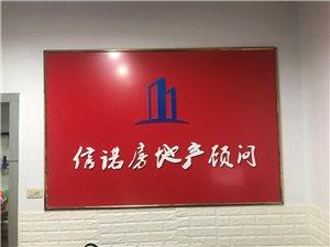 清江瑞华 毛坯,3室 2厅 2卫,无税费