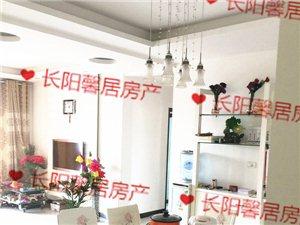 长阳清江山水小区3室 2厅 2卫60万元