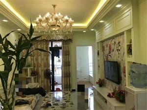 天生湖3室 2厅 1卫55.8万元