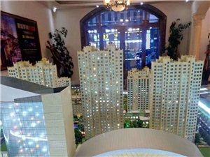 悦城广场1室 1厅 1卫23.5万元