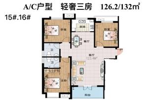 金地明都3室 2厅 2卫84万元
