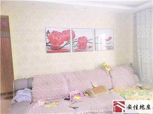 (安佳地产)凤凰城小区3室 1厅 1卫53万元