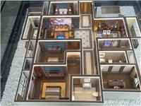 建业十八城3室 2厅 1卫77万元