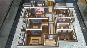 建业十八城3室 2厅 1卫70万元