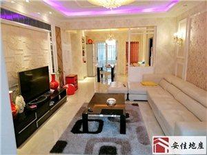 (安佳真房源)凤凰城小区3室 2厅 2卫58万元