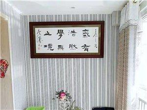 阳光新城3室 2厅 1卫49.8万元