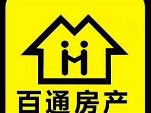 清鑫佳苑3室 2厅 1卫65万元