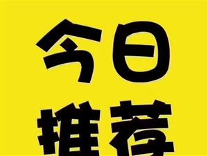 聚豪苑江景房3室 2厅 2卫1300元/月