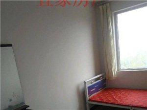 新东城2室 2厅 1卫833元/月