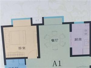 万泰鑫城嘉园2室 2厅 1卫79万元