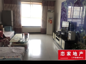 汇景东庭2室 2厅 1卫36万元