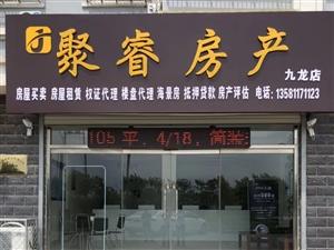 荣盛・馨河郦舍3室 1厅 1卫49万元