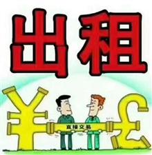 凤山学府店面出租主街一平方140
