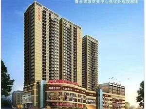 青合锦城3室 2厅 2卫54万元