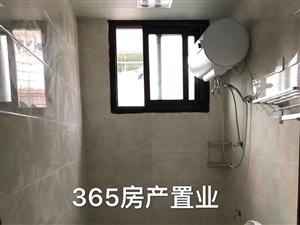 兴浦东区 拎包入住 家具齐全