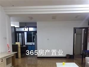 怡园d区3室 2厅 2卫89万元