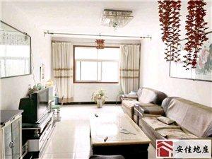 (安佳地产)雍康小区2室 2厅 1卫28万元