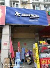 明珠茶叶城店面61平方米商铺出租