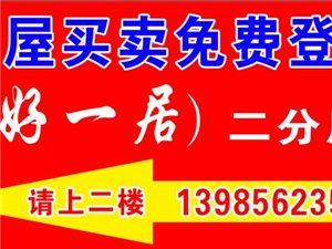 �d�花苑4室 2�d 2�l35�f元