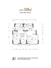 未来城2室 1厅 1卫156万元