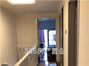 永晖3室 1厅 2卫73万元