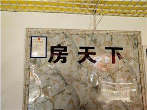 锦绣城店面1室 1厅 1卫52万元