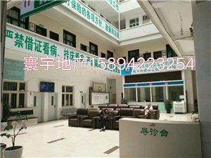 南方医院独栋50666元/月出租