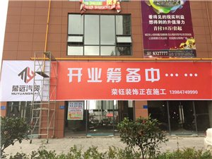 �W校公�@旁��R街��立旺�清�P急售30平米25�f