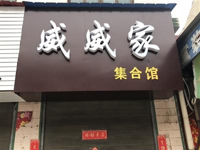店��D��D片1