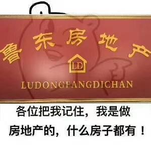 渤海锦绣城3室 2厅 2卫150万元