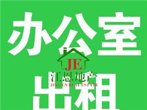 212平米大办公室龙翔国际4室1800元/月招租