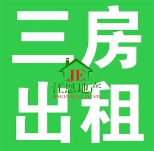 龙翔广场附近电梯3室 2厅 2卫2000元/月