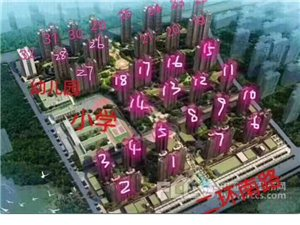 尚学领地4房3厅 2卫155万元