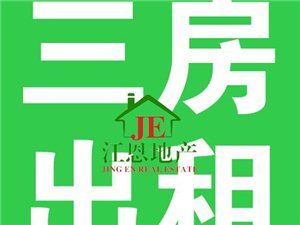 滨江广场3室 2厅 2卫1200元/月
