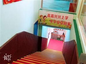 御景湾贝思特幼儿园场地假期出租做教育培训