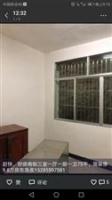 南街2室 2厅 1卫