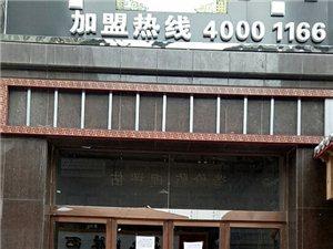 兴隆国际贸易1300元/月
