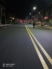 临水镇李楼开发新街工业大道边 有土地和宅基地出售