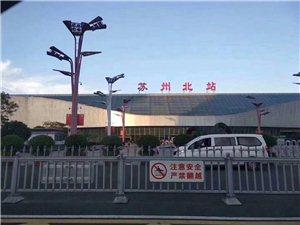 苏州高铁北站零距离旁碧桂园新翼广场