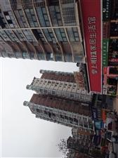 龙腾锦城3室 2厅 2卫1883元/月