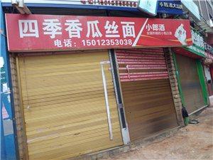 龙腾锦城2室 1厅 1卫78.28万元