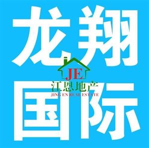 (江景毛坯房)龙翔国际3房65万