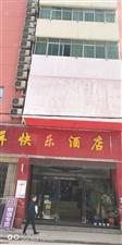 翠屏小区翠屏酒店内有房出租 可做短租 写字楼