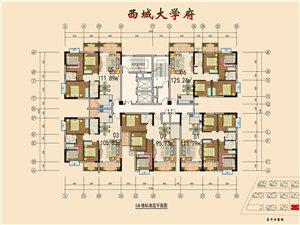 西城学府3室 2厅 2卫32万元