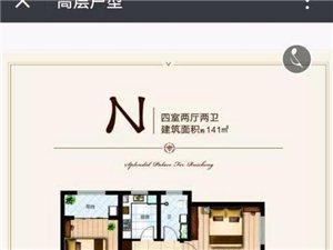 瑞成锦绣王府4室 2厅 2卫76万元
